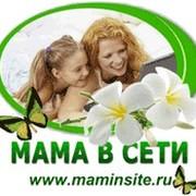 maminsite group on My World