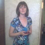 наталья мочкаровская - 34 года на Мой Мир@Mail.ru
