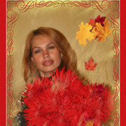 Инесса Савельева on My World.