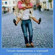 Евгений Онегин on My World.