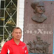 Сергей Близнецов on My World.