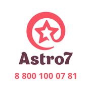 Astro7 Любовь, отношения, брак, обсуждаем всё! group on My World