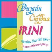Дизайн Студия IRINI группа в Моем Мире.