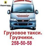 Грузоперевозки в Новосибирске газель дешево круглосуточно группа в Моем Мире.