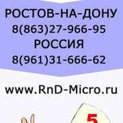 МИКРОНАУШНИКИ В РОСТОВЕ-НА-ДОНУ группа в Моем Мире.