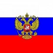 Горжусь Россией group on My World