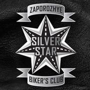 Первый Запорожский байкерский клуб «Silver Star» группа в Моем Мире.