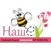 Совместные покупки sp.tom.ru группа в Моем Мире.