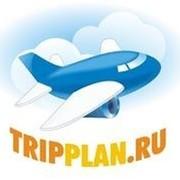 TripPlan.Ru - Готовимся к путешествию группа в Моем Мире.