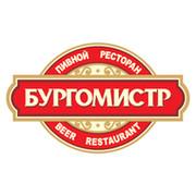 Бургомистр пивной ресторан group on My World