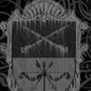 zp_goths группа в Моем Мире.