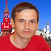 Sergey Wolfram on My World.