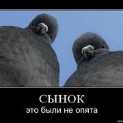 Анжелика Кузнецова on My World.