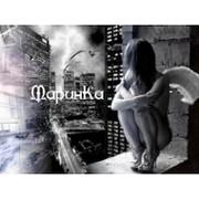 Марина Липунцова on My World.