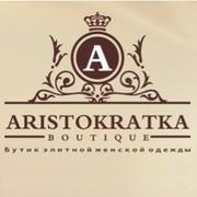 Aristokratka Boutique on My World.