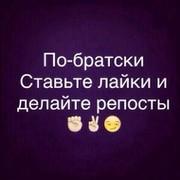 пацан правильный belarus on My World.