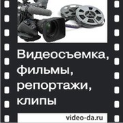 телестудия video-DA.ru on My World.