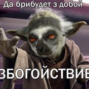 Виталий ... on My World.