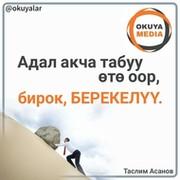 Karta_KG_ Respect_ on My World.