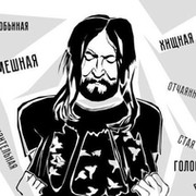 Дмитрий Михайлович on My World.