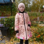 Катя Сазонтова on My World.