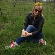 Кристина Загибалова on My World.