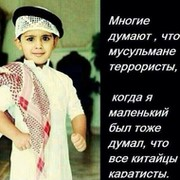 Федор Матвиенко on My World.