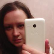 Елена Корепанова on My World.