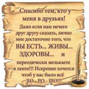 римма матвиенко в Моем Мире.