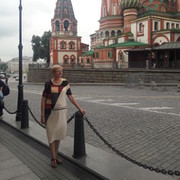 Надежда Медютова on My World.