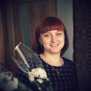 Ольга Александровна on My World.