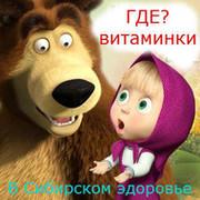 Олег Дёмин on My World.