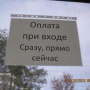 Роман Петрович on My World.