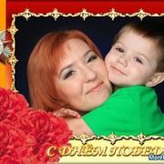 Юлия Сергеева on My World.